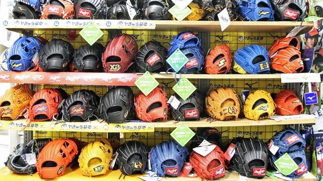 【少年野球】小学校低学年から使える! おすすめ軟式グローブ5選