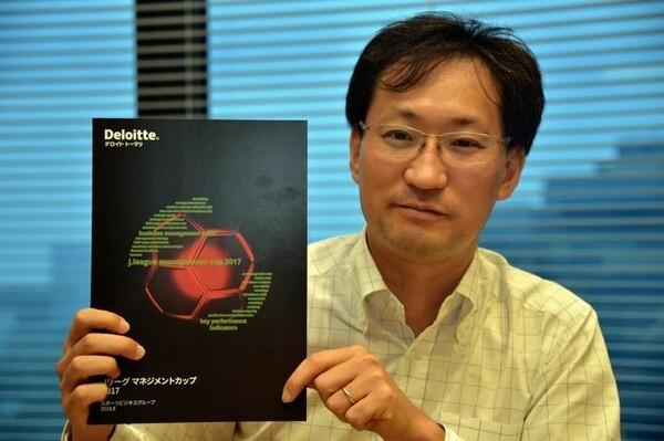 『令和の社長像』の監修を務めるデロイトの里崎慎氏。同社が毎年発行している『Jリーグマネジメントカップ』も担当