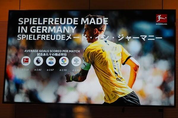 ゴール数が示すように、ブンデスリーガは欧州でも屈指のエキサイティングなサッカーを展開している
