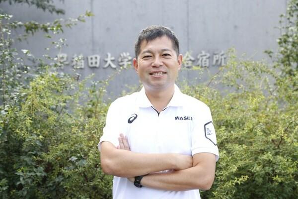 就任5年目を迎えた相楽監督。2005年から母校・早稲田大のコーチを務め、15年から渡辺康幸前監督の退任に伴い、監督に就任した