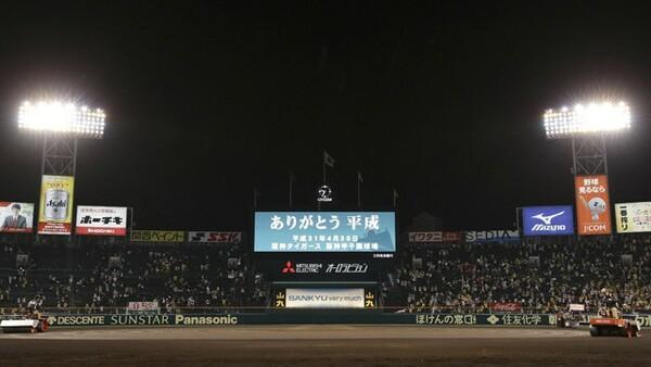 令和の時代に入り、日本プロ野球はどう発展していけばいいだろうか。団野村は選手と球団に伝えたいことがあるという