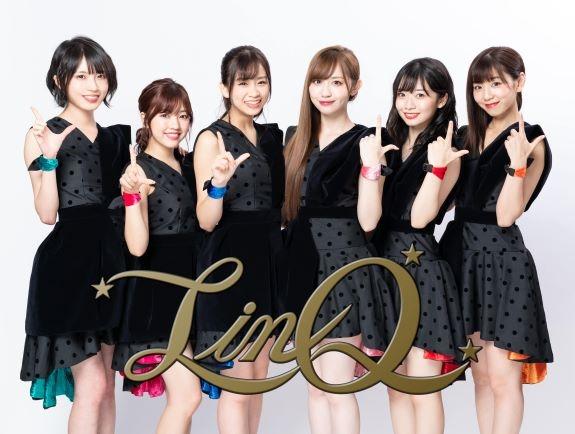 アイドルグループ「LinQ」