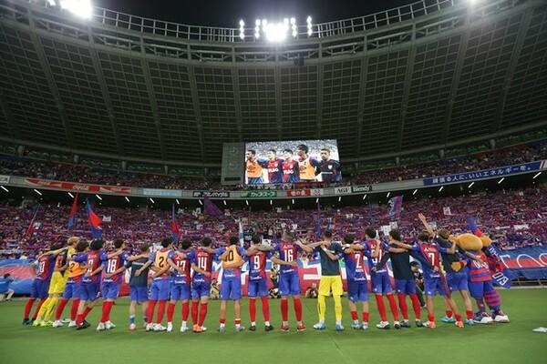 FC東京は今季から勝利後にサポーターとともに「ユルネバ」を歌っている
