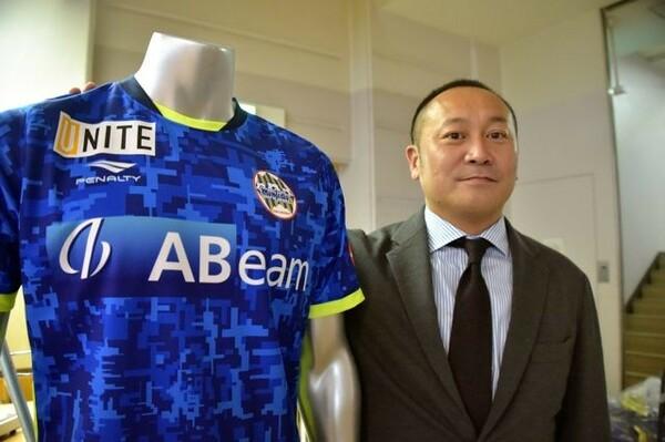 今年1月にモンテディオ山形の社長に就任した相田健太郎氏