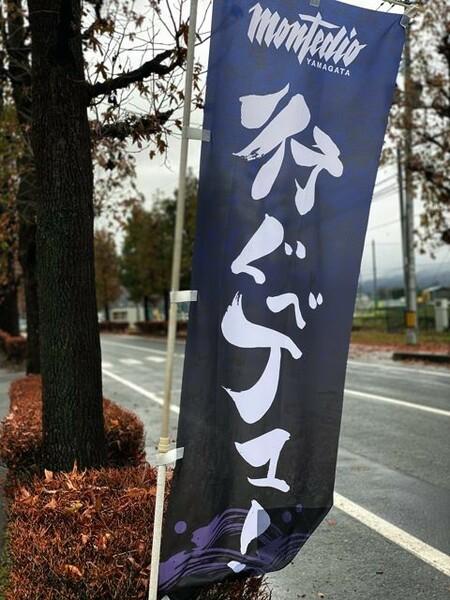 「J2だろうがJ1だろうが、やることはそんなに変わらない」と相田社長