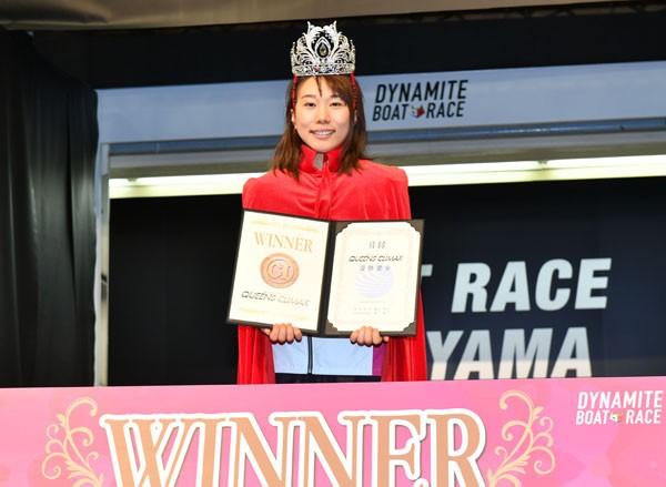 昨年末のクイーンズクライマックスでG1初優勝を果たした今井選手