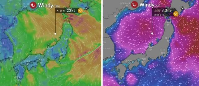 中国大陸からの北風が吹いて3.3m8escのスェウルが起こり