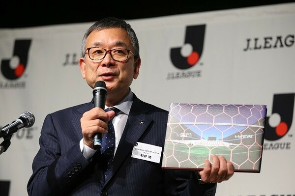 7日の「2020Jリーグビジネスカンファレンス」では村井満チェアマンらがJリーグの2030年へ向けてのビジョンなどを示した