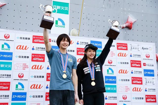 ハイレベルな争いの中、男子は土肥(左)、女子は伊藤がそれぞれ優勝した