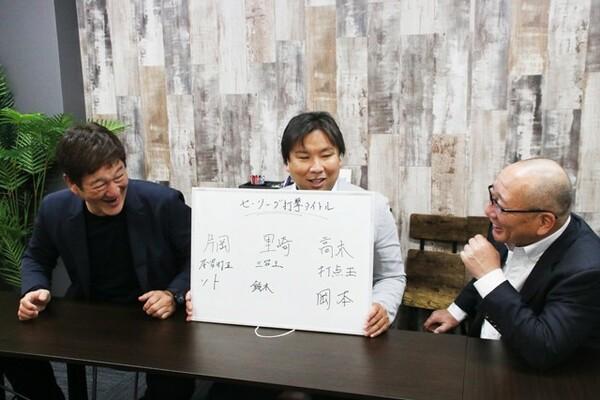 鈴木誠也を三冠王予想した里崎氏(写真中央)