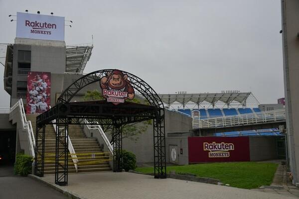 感染拡大防止の為、ファンの入場は禁止されている