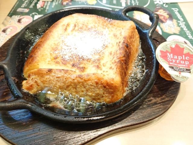 【キャンプでカフェみたいな朝ごはん!】スキレットでフレンチトースト