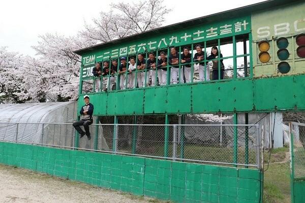 島根県内で躍進を遂げている三刀屋。昨春は島根大会で準優勝を果たした(写真は2020年3月のもの)