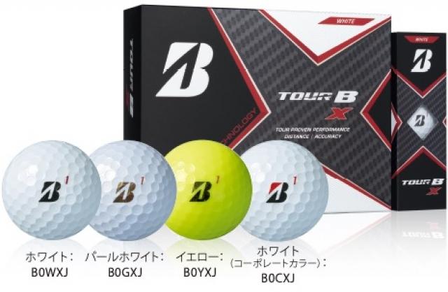 ブリヂストン TOUR B X ゴルフボール(2020)