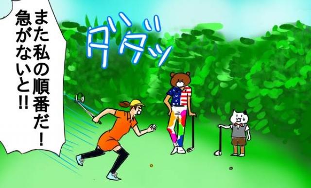 新世界ゴルフ屋物語第31話〜「グリーンは走るな!」