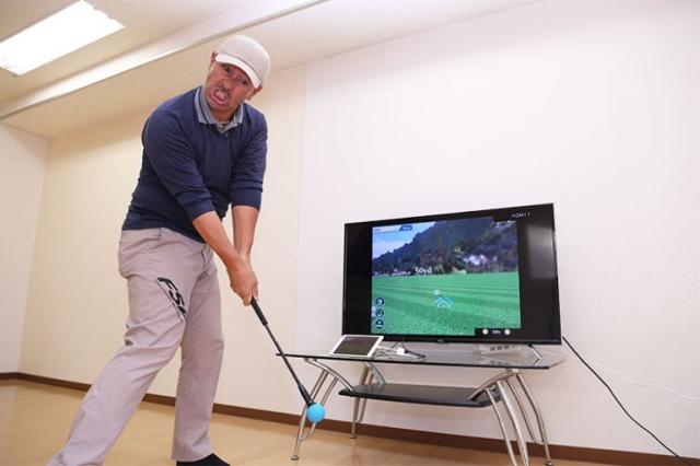 すし石垣が『ファイゴルフ』で巣ごもりプロに? 自宅でシミュレーションゴルフを試してみた