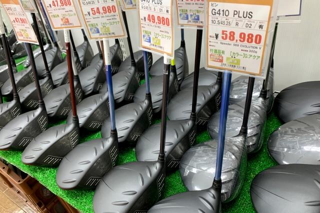 中古市場で高い人気を誇るピン「G410 プラス ドライバー」 ※提供:ゴルフガレージ多摩店