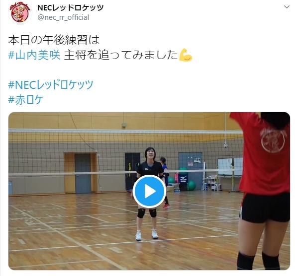 チームの公式SNSでは、リアルな練習風景を掲載している<6/18更新の公式Twitter>