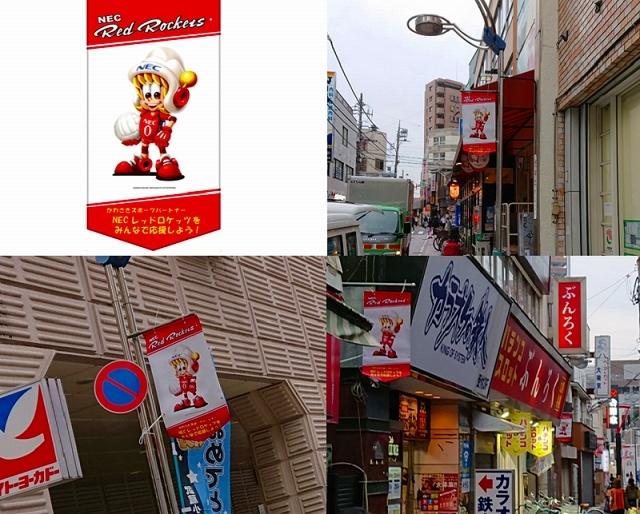 中原地区をはじめ、地域の街頭にはタペストリーを掲載し、認知度の向上を目指している。