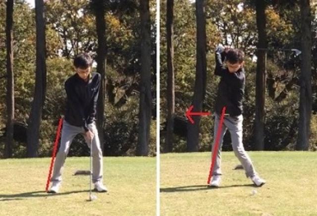 ゴルフスイングの勘違い 〜 体重移動 〜