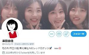 「同じくTwitterはじめました。」-澤田選手
