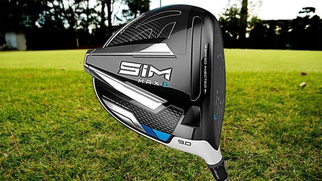最新のテクノロジーで球をつかまえて飛ばす!テーラーメイド「SIM MAX-Dドライバー」