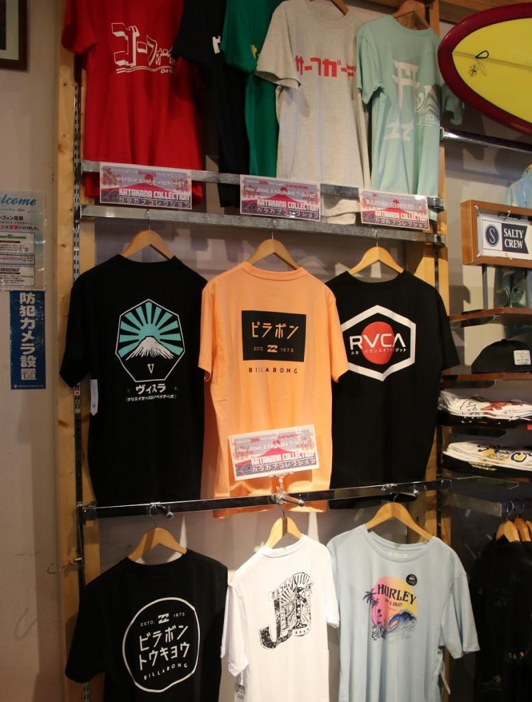 各メーカーがカタカナや日本をモチーフにしたTシャツを制作