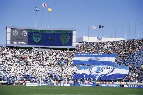 横浜フリューゲルスが合併消滅する前の最後の試合となった、98年の天皇杯決勝。記憶に残る試合終了後のあのフレーズは、「ひとりでに出てきた」そうだ