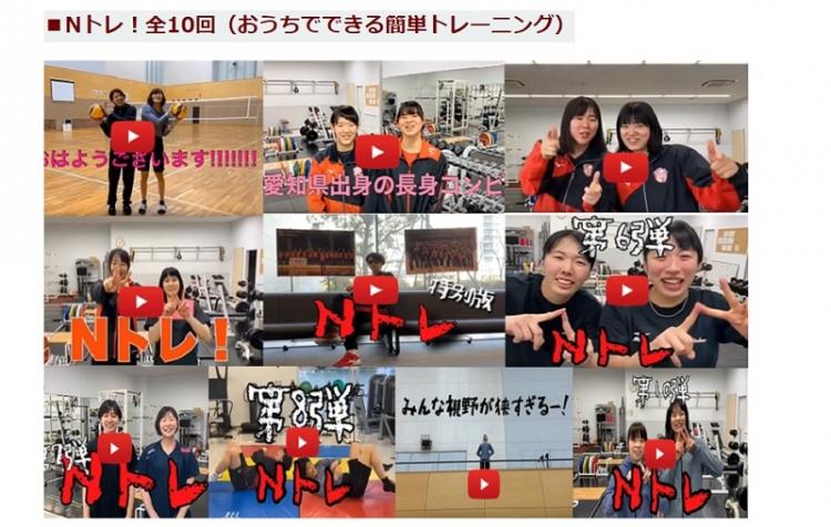 自粛期間中に連載した「おうちでできる簡単トレーニング」動画は廣瀬選手が各動画の編集を担当