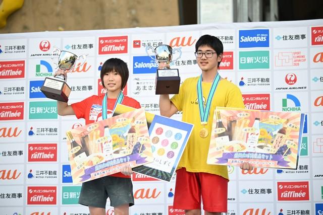 約5カ月半ぶりの公式戦となったリードジャパンカップは、ともに10代の西田秀聖(右)と森秋彩が制した