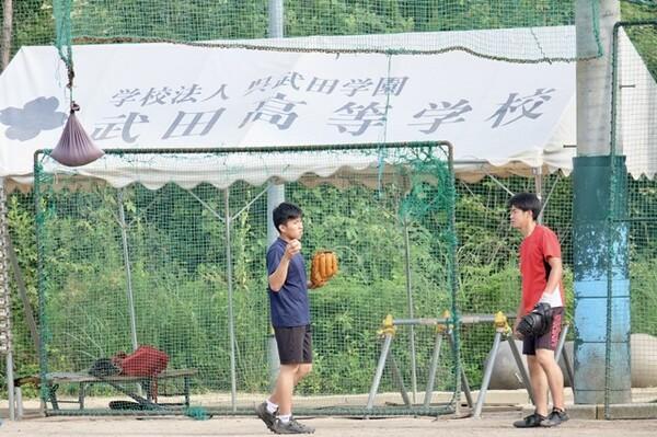 わずか50分間の練習時間にもかかわらず、昨年にはプロ入り選手を生んだ武田高校。その取り組みを掘り下げる