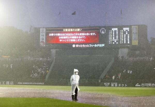 """巨人の有観客初戦は、ほっともっとフィールド神戸。雨天中止となったが退場の際にも観客同士の""""密""""を避けるためにアナウンスが表示された"""