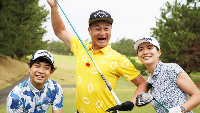 野球芸人ティモンディがフェアウェイとバンカーのルール&マナーを学ぶ 【ティモンディのゴルフ・トライアウト無限大】