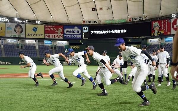 9月5、6日に東京ドームで行われたプロ志望高校生合同練習会。41名の高校球児が参加した