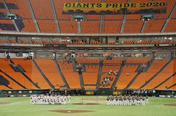 無観客試合で行われた開幕当初、東京ドームはオレンジに染め上げられた