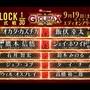 【新日本プロレス】『G1 CLIMAX 30』全公式戦が決定!