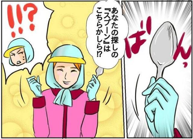 キャディーの気持ち 第15話「お探しのスプーンはこれ!?」