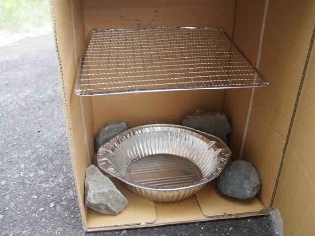 段ボール箱を使って簡単手作り燻製を作ろう!
