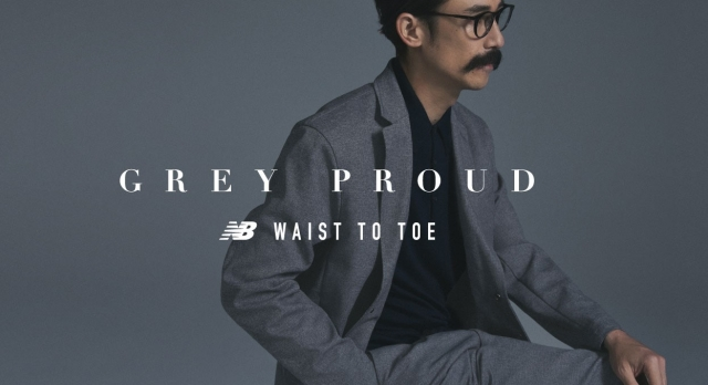 ニューバランスパンツコレクション「WAIST TO TOE」にウール調グレーが登場。