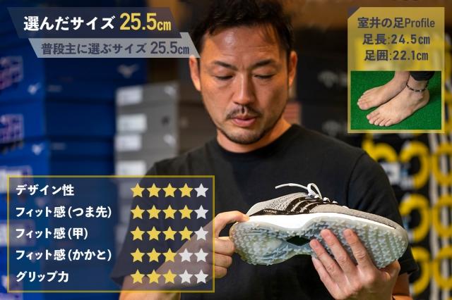 アディダス「ツアー360 XT-SL テキスタイル」GDO室井の評価