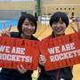 【NECレッドロケッツ】大田大会初日チケット完売!サプライズイベント・シークレットグッズ発売。リモート50状況下でのファンサービスとは