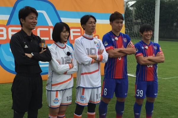 15年10月にはFC東京時代の太田宏介と中島翔哉が登場。「サッカーバレー」をしながら「古今東西ゲーム」を行うオリジナル企画で矢部さんと対戦した