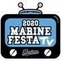 ロッテ12月5日にファン感謝特別番組「マリンフェスタTV」を放送!公式YouTubeなどで