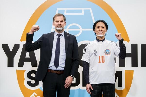 11月24日に行われた記者会見では、「大物選手獲得」としてMCの矢部浩之さんを紹介した