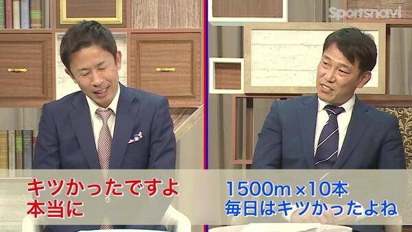 (動画の1シーンから)亜細亜大学時代の厳しい練習を振り返る2人