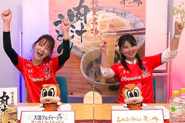 オンライントークショーには応援番組MCの二人がそろって登場しました(写真左から松村澪さん、國領浩子さん)
