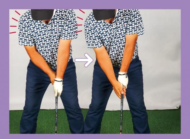 左右の手の位置を入れ替えるクロスハンドで握ると右肩が前に出ないためかぶりを抑えられる。