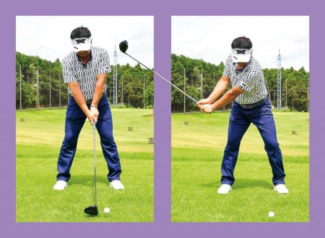 クロスハンドから通常のグリップに戻して構えると、正しいアドレスから始動できる。