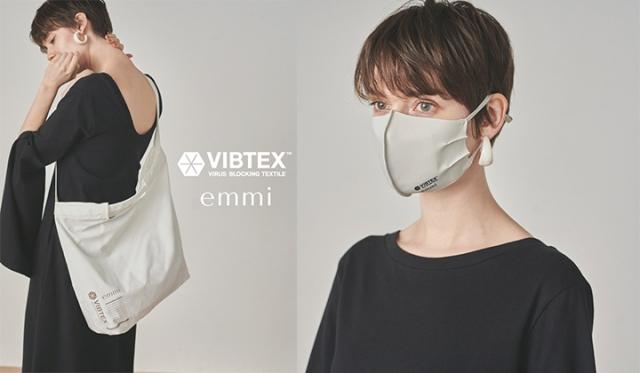 【emmi × VIBTEX】抗ウイルス素材を使用したコラボコレクションが発売