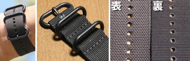 ミリタリーテイストなストラップ。固定式のDカンは良好な使い勝手。肌に接する面は滑らかだ。